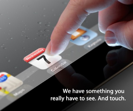 ipad 3 invitation