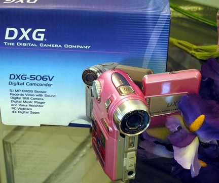 DXG Digital Camcorder