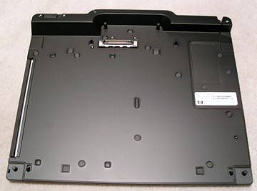 HP Ultra-Slim Expansion Base with integrated DVD+/-RW drive